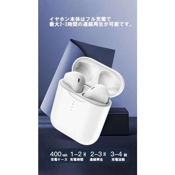 ブルートゥースイヤホン ワイヤレス AirPodsタイプ Bluetooth 5.0 iPhone Android対応 高音質 片耳 両耳通話 Hi Siri 対応 タッチ操作 超高音質|saixia9|06