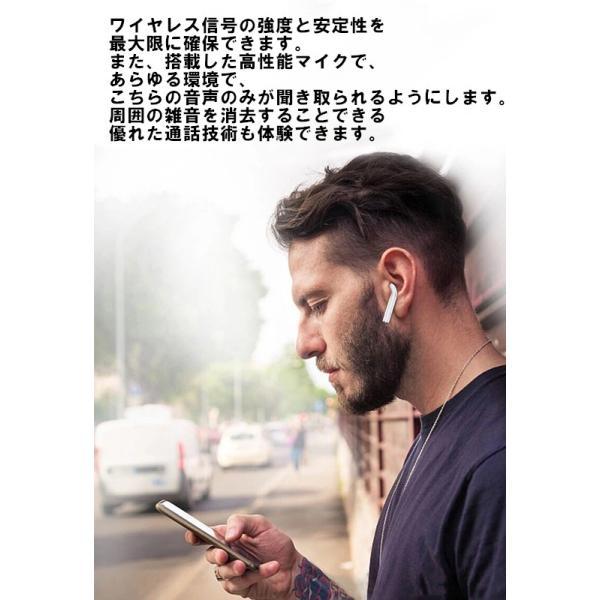 ブルートゥースイヤホン ワイヤレス AirPodsタイプ Bluetooth 5.0 iPhone Android対応 高音質 片耳 両耳通話 Hi Siri 対応 タッチ操作 超高音質|saixia9|07