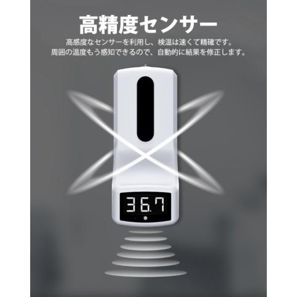アルコール消毒噴霧器 自動ソープディスペンサー非接触式 手指消毒機 病院 学校 滅菌器 IRセンサー付き 自動|saixia9|04