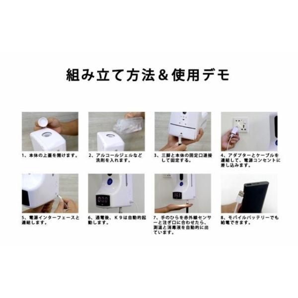 アルコール消毒噴霧器 自動ソープディスペンサー非接触式 手指消毒機 病院 学校 滅菌器 IRセンサー付き 自動|saixia9|09