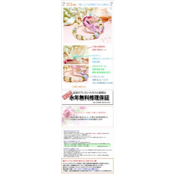 「ココロオドル 天使のブレスレット」 パワーストーン ブレスレット レディース 天然石 数珠