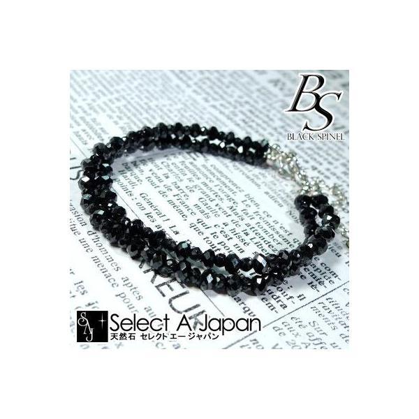 ブラックスピネル ブレスレット 2連 パワーストーン ブレスレット メンズ レディース 天然石 数珠