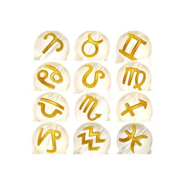 (横穴) 『12玉セット』 星座 彫刻 水晶 10mm 金色 パワーストーン バラ売り 天然石 パワーストーン ばら売り ビーズ 穴あき 玉売り ゴールド