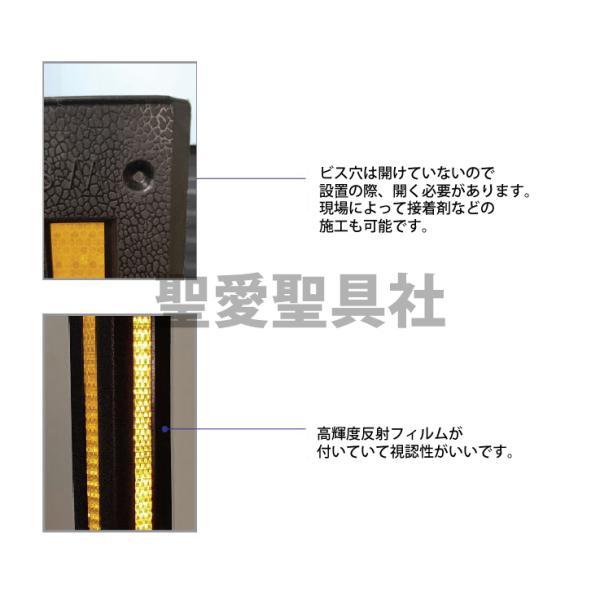 コーナーガード コーナークッション 反射フィルム付き 角保護クッション 安全クッション sajp 04