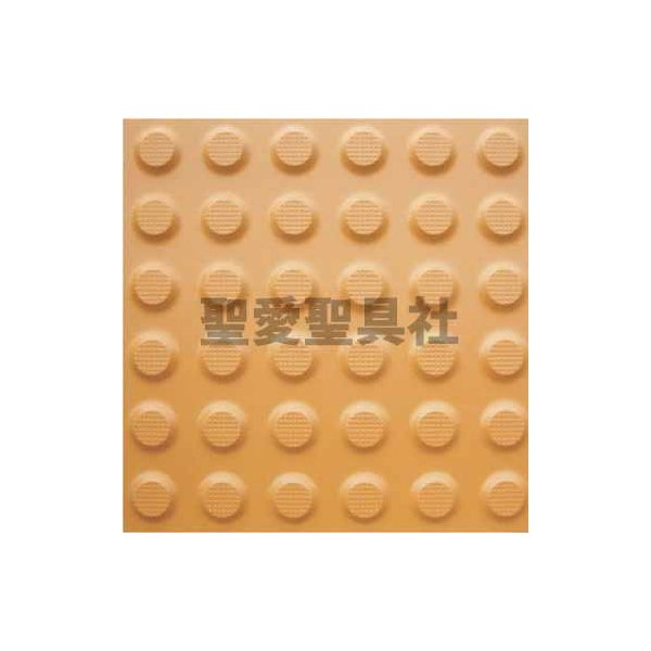 <15%セール中>磁器質点字ブロック 15mm ラインタイプ ポイントタイプ 点字タイル 室内・屋外用 視覚障害者誘導用線型ブロック |sajp|02