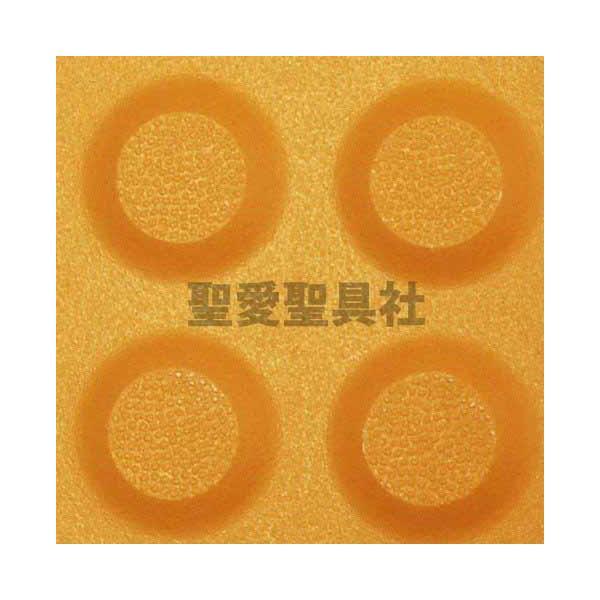<15%セール中>磁器質点字ブロック 15mm ラインタイプ ポイントタイプ 点字タイル 室内・屋外用 視覚障害者誘導用線型ブロック |sajp|04