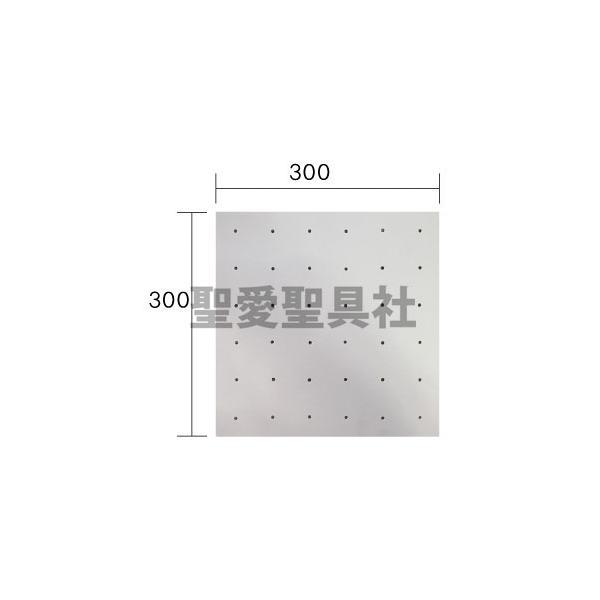 DB-21A 点字鋲 設置用ガイドパネル 点状ブロック ポイントタイプ 点字ブロック 30x30cm|sajp|02