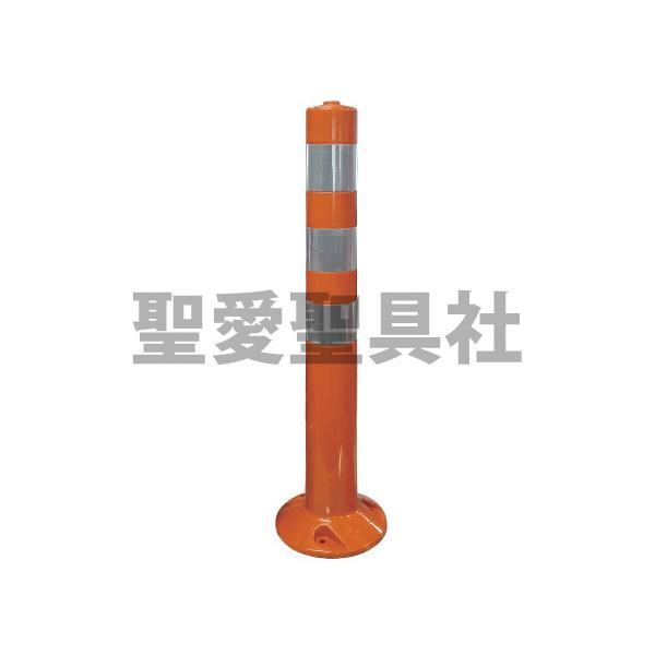 ガイドポスト 高さ750mm ポールコーン ソフトコーン ポールサイドコーン  反射 車線規制棒|sajp