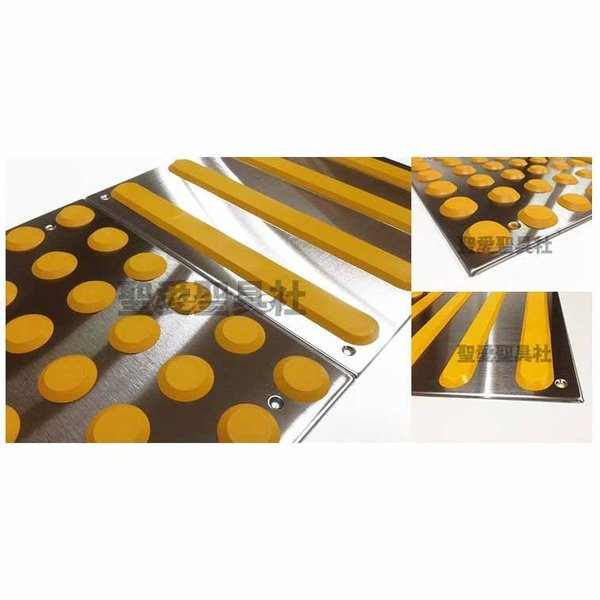DB-52 線型点字ブロック 線状ブロック ラインタイプ 線型ブロック 点字タイル 点字パネル ステンレス+PVC 視覚障害者誘導用点字ブロック 安全保安用品|sajp|02