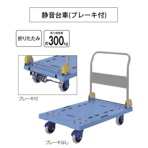 折りたたみ静音台車ブレーキ付 最大積載量約300kg 山崎産業 CA505-000X-MB 病院 医療 施設