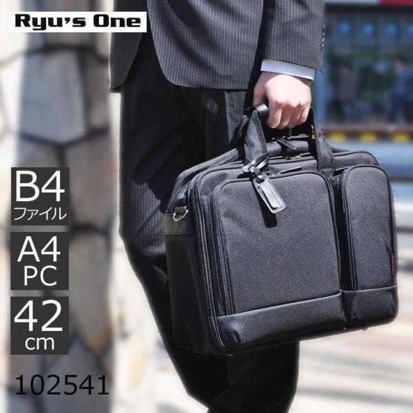 ビジネスバック ビジネスバッグ メンズ 2way Ryu's One リューズワン キャッシュレス ポイント還元|sakaeshop