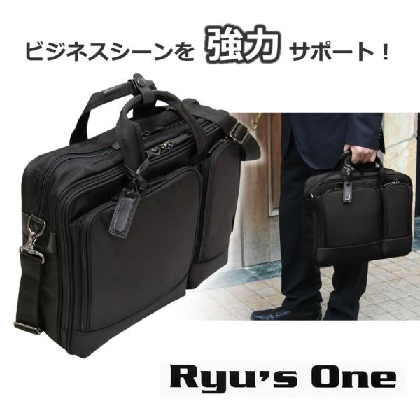 ビジネスバック ビジネスバッグ メンズ 2way Ryu's One リューズワン キャッシュレス ポイント還元|sakaeshop|14