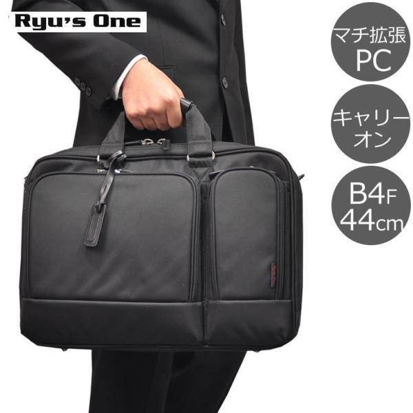 ビジネスバッグ メンズ 2way ブリーフケース 出張 Ryu's ONE リューズワン|sakaeshop