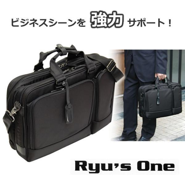 ビジネスバッグ メンズ 2way ブリーフケース 出張 Ryu's ONE リューズワン|sakaeshop|17