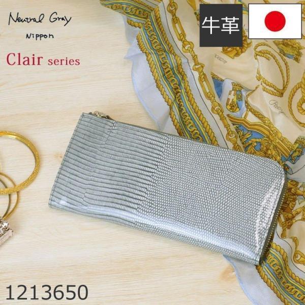 財布レディース長財布ブランド使いやすい40代50代プレゼント30代大容量日本製本革旅行バッグ買い物バッグ(ネコポス対応)母の日