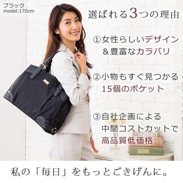2ed399824309 ... ビジネスバッグ レディース 通勤バッグ 営業バッグ A4 出張 大容量 パソコン バッグ ホワイトデー 母の ...