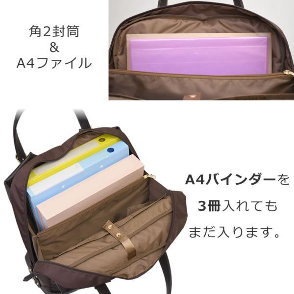 ビジネスバッグ レディース A4 B4 通勤バッグ 目々澤鞄 ボストンバッグ 出張 大容量 パソコン バッグ ビジネスバック 底鋲 キャッシュレス ポイント還元|sakaeshop|10