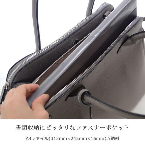 ビジネスバッグ レディース A4 大容量 本革 おしゃれ 底鋲 軽量 ブランド キャッシュレス ポイント還元|sakaeshop|11