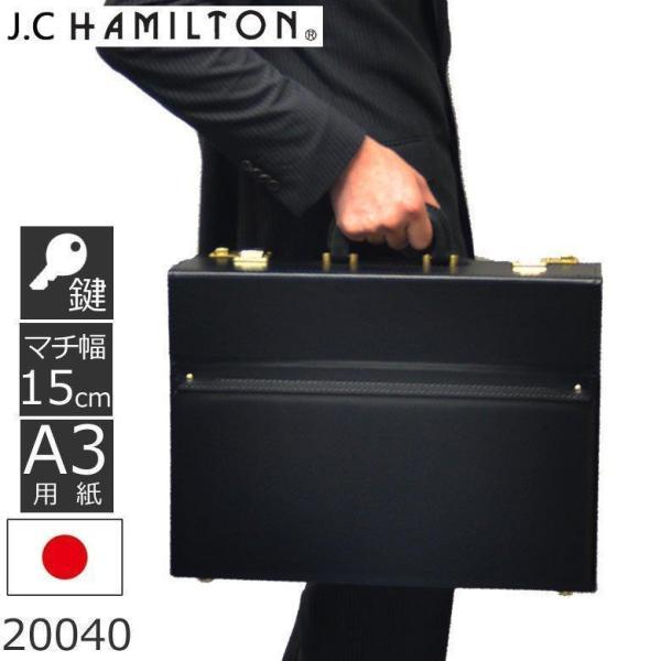 ビジネスバッグ メンズ アタッシュケース A3 ビジネス 黒 豊岡 軽い シンプル 大容量 50代 40代 ブランド 日本製 旅行バッグ 買い物バッグ