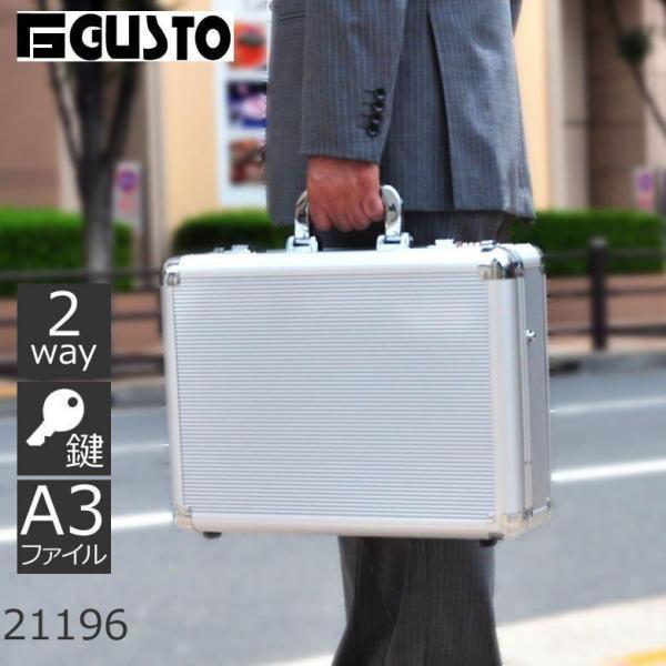 ビジネスバッグ メンズ アタッシュケース アタッシェケース アルミアタッシュケース アルミ A3ファイル GUSTO ガスト 出張 旅行