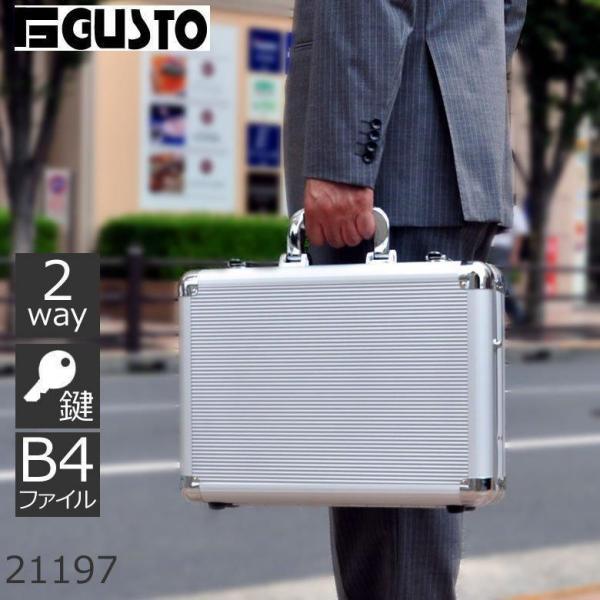 ビジネスバッグ メンズ アタッシュケース アタッシェケース アルミアタッシュケース アルミ B4ファイル GUSTO ガスト 出張 旅行
