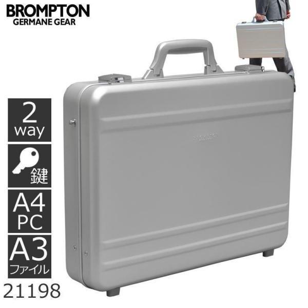 ビジネスバッグ メンズ a4 2way A3 ブランド 40代 30代 アタッシェケース アルミアタッシュケース BROMPTON ブロンプトン 出張 旅行