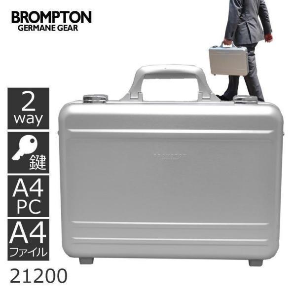 ビジネスバッグ メンズ a4 2way B4 40代 ブランド 鍵付き アルミアタッシュケース アタッシュケース BROMPTON ブロンプトン 出張 旅行