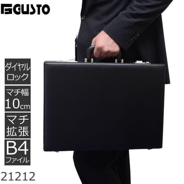 ビジネスバッグ メンズ アタッシュケース 合皮 アタッシェケース B4ファイル マチ拡張 GUSTOガスト 出張 旅行