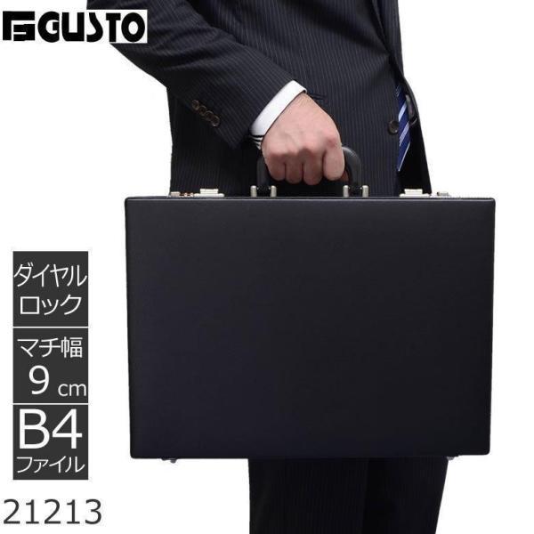 ビジネスバッグ メンズ アタッシュケース 合皮 ダイヤルロック b4 アタッシェケース B4ファイル GUSTOガスト 出張 旅行