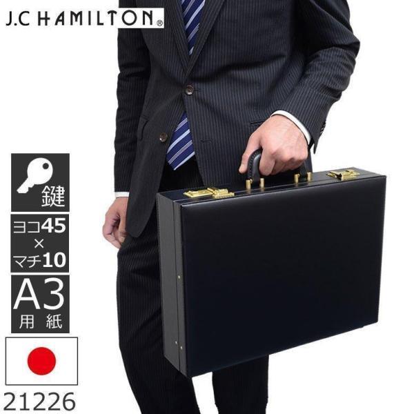 ビジネスバッグ メンズ アタッシュケース 合皮 アタッシェケース A3 日本製 国産 J.Cハミルトン 出張 旅行