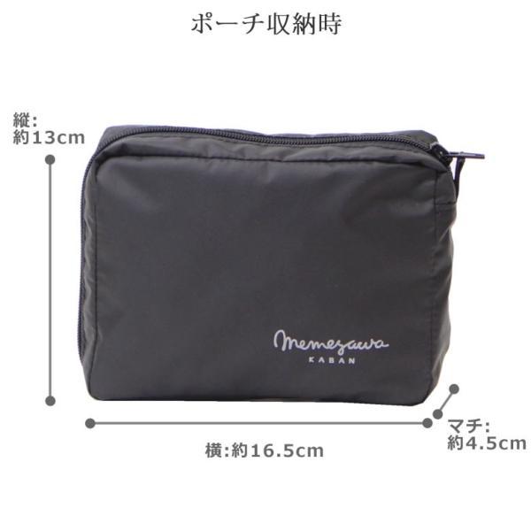 ビジネスバッグ メンズ レディース レインカバー バッグ かぶせるだけ 機内持込み キャリーバッグ 横型 雨 キャッシュレス ポイント還元 (ネコポス対応)|sakaeshop|12