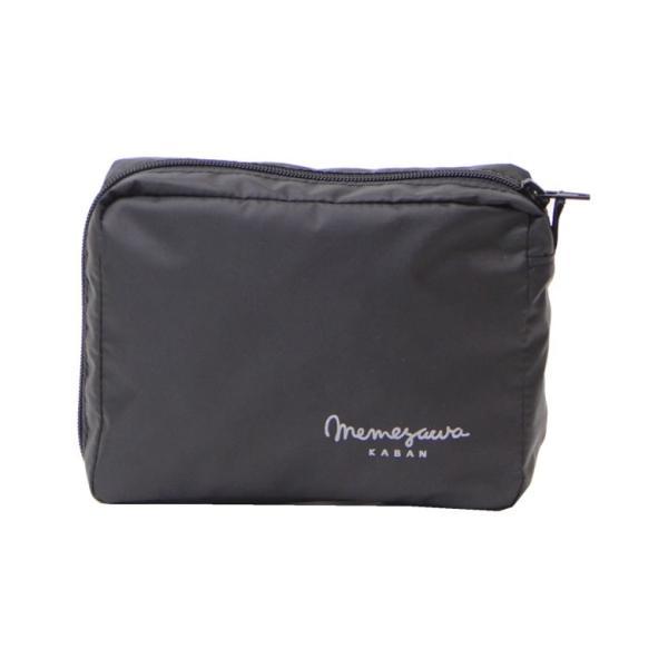 ビジネスバッグ メンズ レディース レインカバー バッグ かぶせるだけ 機内持込み キャリーバッグ 横型 雨 キャッシュレス ポイント還元 (ネコポス対応)|sakaeshop|13