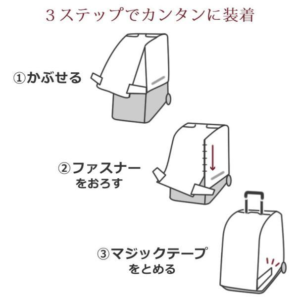 ビジネスバッグ メンズ レディース レインカバー バッグ かぶせるだけ 機内持込み キャリーバッグ 横型 雨 キャッシュレス ポイント還元 (ネコポス対応)|sakaeshop|03