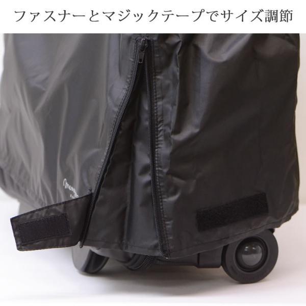 ビジネスバッグ メンズ レディース レインカバー バッグ かぶせるだけ 機内持込み キャリーバッグ 横型 雨 キャッシュレス ポイント還元 (ネコポス対応)|sakaeshop|04