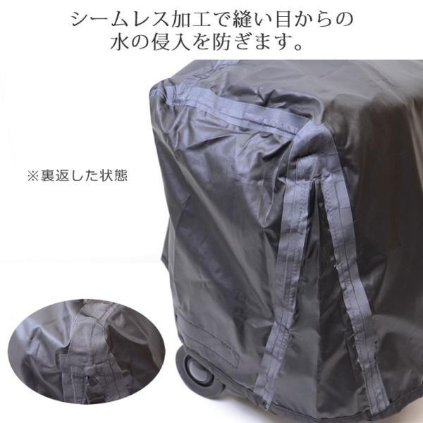 ビジネスバッグ メンズ レディース レインカバー バッグ かぶせるだけ 機内持込み キャリーバッグ 横型 雨 キャッシュレス ポイント還元 (ネコポス対応)|sakaeshop|05