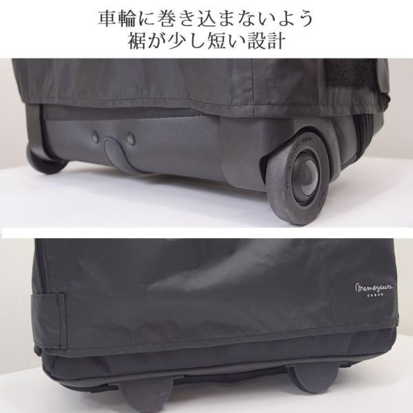 ビジネスバッグ メンズ レディース レインカバー バッグ かぶせるだけ 機内持込み キャリーバッグ 横型 雨 キャッシュレス ポイント還元 (ネコポス対応)|sakaeshop|06