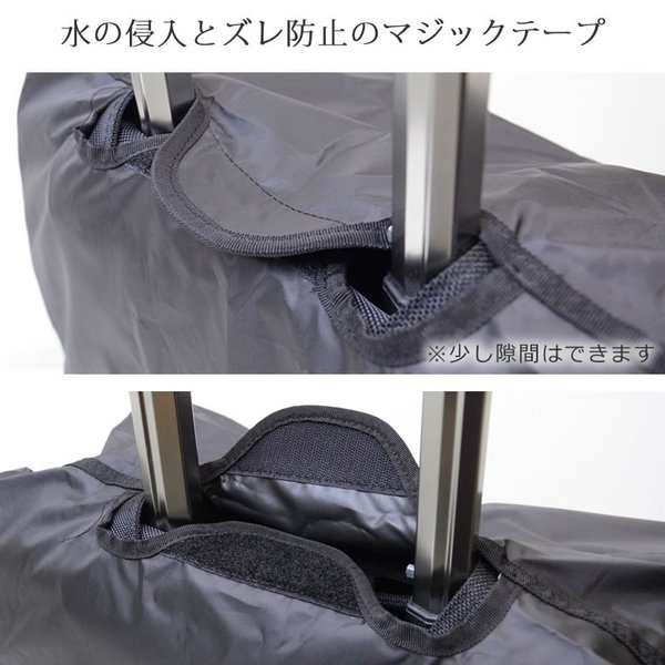 ビジネスバッグ メンズ レディース レインカバー バッグ かぶせるだけ 機内持込み キャリーバッグ 横型 雨 キャッシュレス ポイント還元 (ネコポス対応)|sakaeshop|07