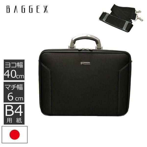ビジネスバッグ メンズ 2way b4 日本製 アタッシュケース アタッシェケース ソフトアタッシュケース ナイロン BAGGEX ORIGIN 出張 旅行