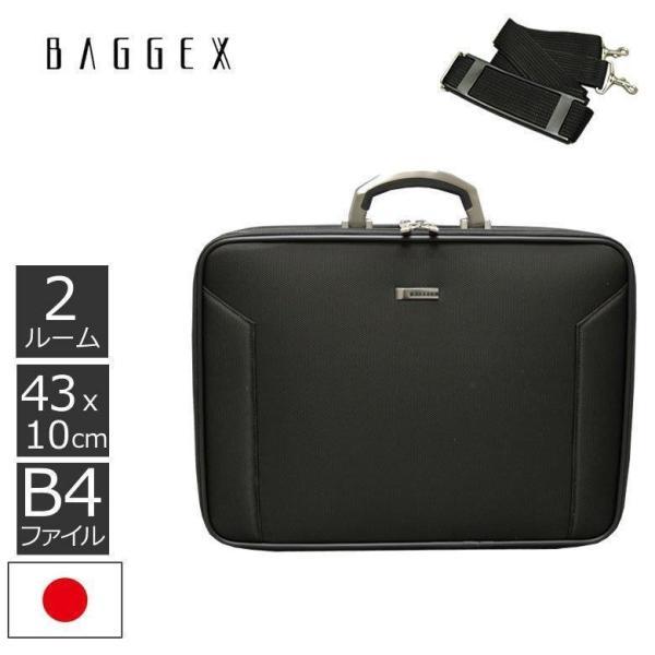 ビジネスバッグ メンズ 2way b4 日本製 軽量 軽い 人気 アタッシュケース アタッシェケース ソフト BAGGEX ORIGIN 出張 旅行