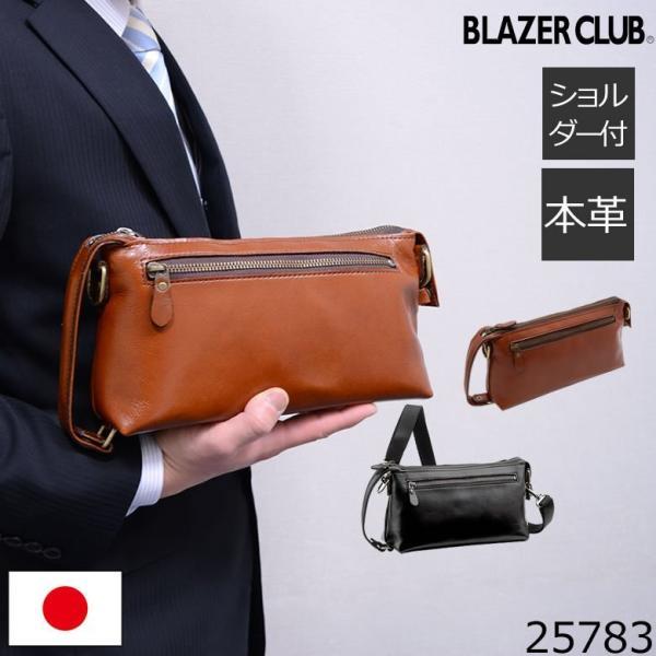 bc9a15cba701 セカンドバッグ メンズ 本革 日本製 豊岡 日本製 2way ショルダーバッグ レザー クラッチバッグ ...