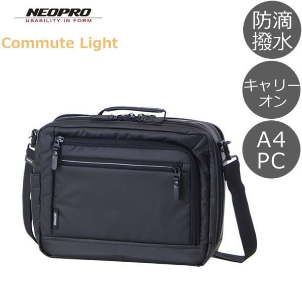 neopro コミュートライト ショルダーバッグ 斜め掛け メンズ A4 60代 50代 40代 ブランド キャッシュレス ポイント還元|sakaeshop