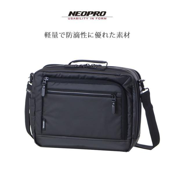 neopro コミュートライト ショルダーバッグ 斜め掛け メンズ A4 60代 50代 40代 ブランド キャッシュレス ポイント還元|sakaeshop|18