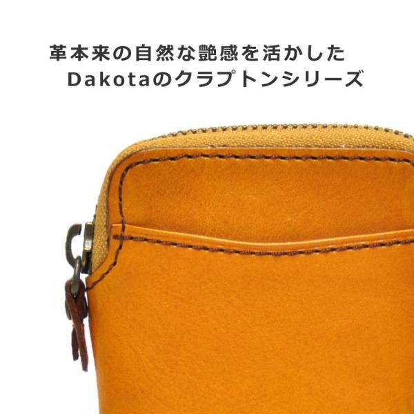(ネコポス対応)ダコタ Dakota シガレットケース かわいい ギフト 本革 レディース キャッシュレス ポイント還元|sakaeshop|05