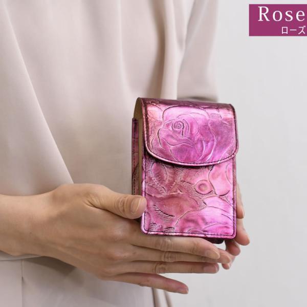 シガレットケース レディース おしゃれ レディース ブランド 人気 薔薇 日本製 ARUKAN アルカン キャッシュレス ポイント還元|sakaeshop|13