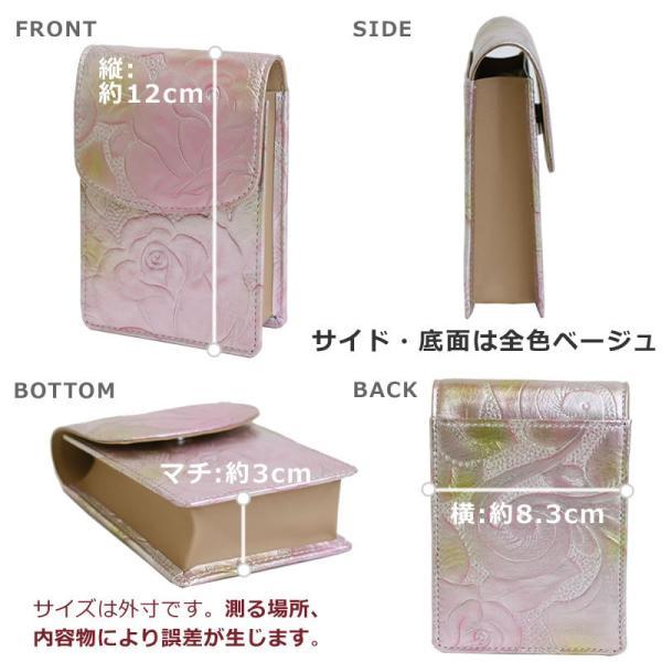 シガレットケース レディース おしゃれ レディース ブランド 人気 薔薇 日本製 ARUKAN アルカン キャッシュレス ポイント還元|sakaeshop|15
