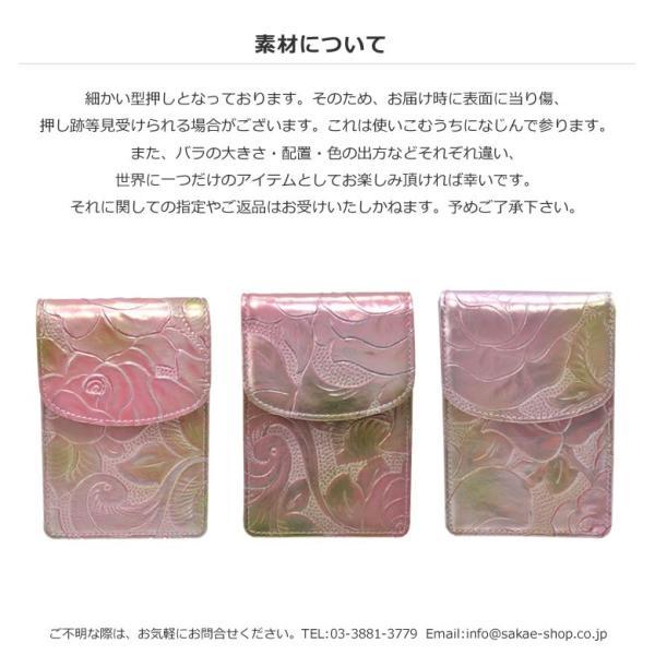 シガレットケース レディース おしゃれ レディース ブランド 人気 薔薇 日本製 ARUKAN アルカン キャッシュレス ポイント還元|sakaeshop|16