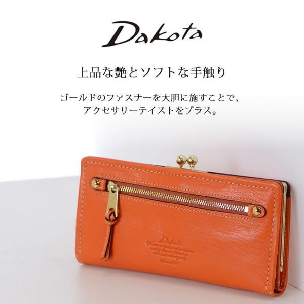 Dakota ダコタ 財布 レディース 長財布 がま口 モデルノ キャッシュレス ポイント還元|sakaeshop|10