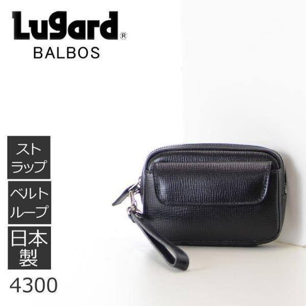 ベルトポーチポーチメンズビジネスバッグ仕事革40代50代スマホポーチセカンドバッグブランド本革日本製BALBOS父の日