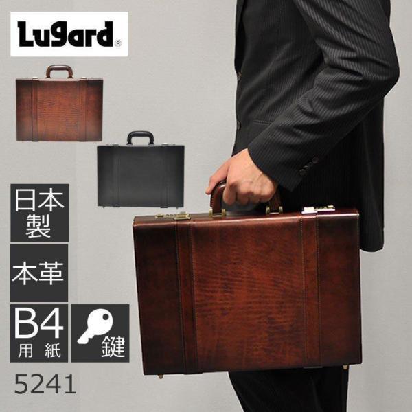 ビジネスバッグ メンズ 革 B4 鍵 高級感 牛革 ブランド 茶色 アタッシュケース アタッシェケース Lugrad ラガード 出張 旅行