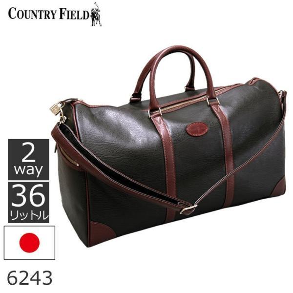 ビジネスバッグ ボストンカバン ボストンバック メンズ 旅行 大容量 日本製  L COUNTRY FIELD カントリーフィールド 旅行バッグ 買い物バッグ